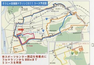 吉備路マラソン_0002blog.jpg