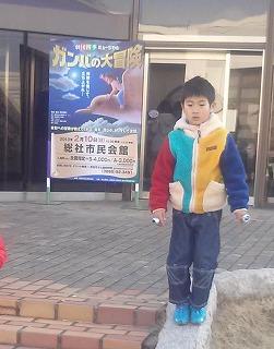 ガンバの冒険blog.jpg