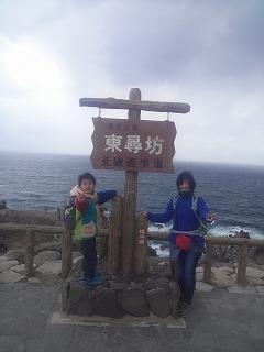 IMG00338blog.jpg