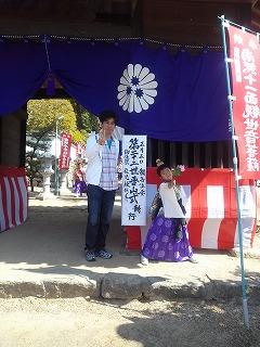IMG00511blog.jpg