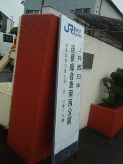 PA310046blog.jpg