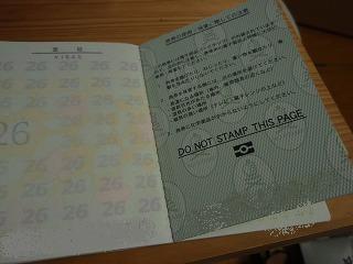 PC280010blog.jpg